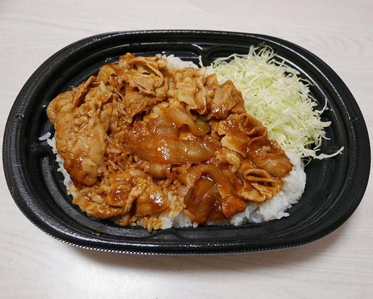 ローソン「大盛!麻辣豚焼肉丼(650円)」