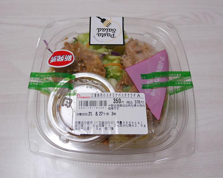 三種焼肉のスタミナパスタサラダ(378円)