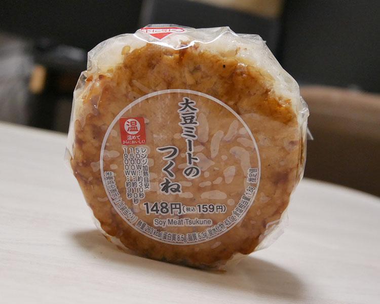 大豆ミートのつくね(159円)