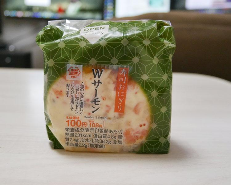 寿司おにぎり Wサーモン(108円)