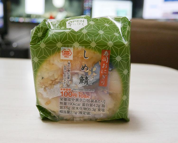 寿司おにぎり しめ鯖(108円)