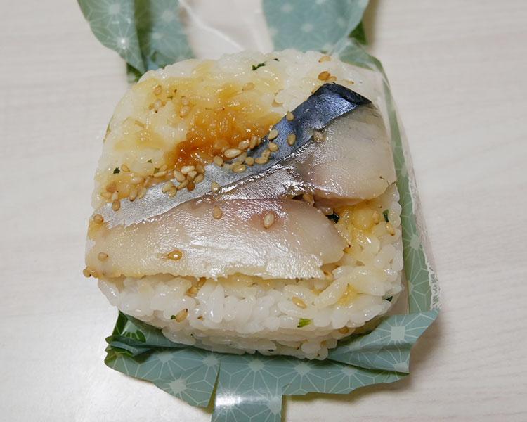 ミニストップ「寿司おにぎり しめ鯖(108円)」