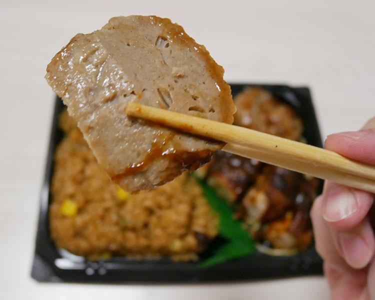 ミニストップ「ずっしり!ゴーゴーチキンカツ弁当(599円)」
