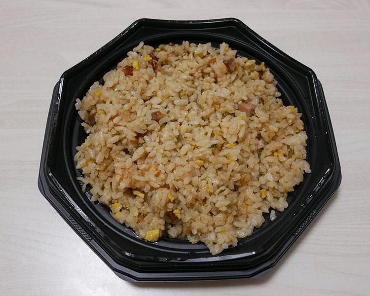 デイリーヤマザキ「マー油で仕上げた炒飯(399円)」