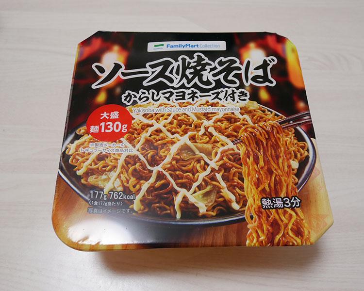 ソース焼そば からしマヨネーズ付き 大盛(198円)