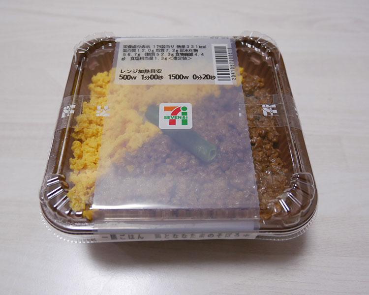一膳ごはん 鶏とななたまのそぼろ(270円)