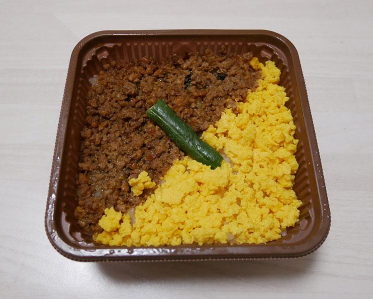 セブンイレブン「一膳ごはん 鶏とななたまのそぼろ(270円)」