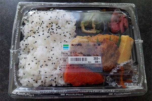 幕の内弁当(398円)