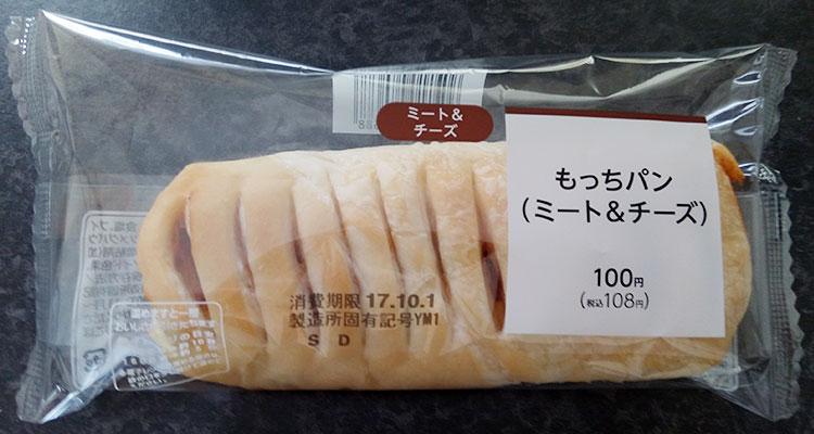もっちパン[ミート&チーズ](108円)