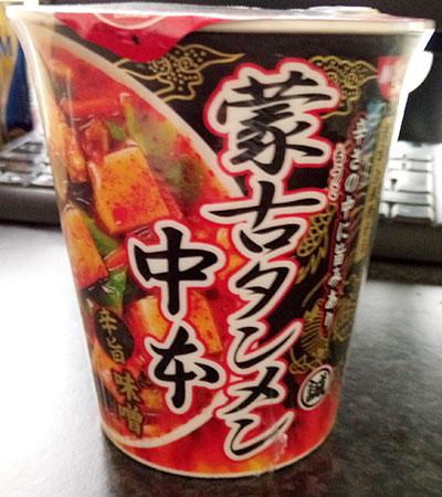 蒙古タンメン中本(204円)