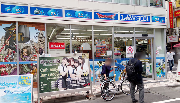 ドラゴンクエストコラボ店舗「ローソン外神田三丁目店」