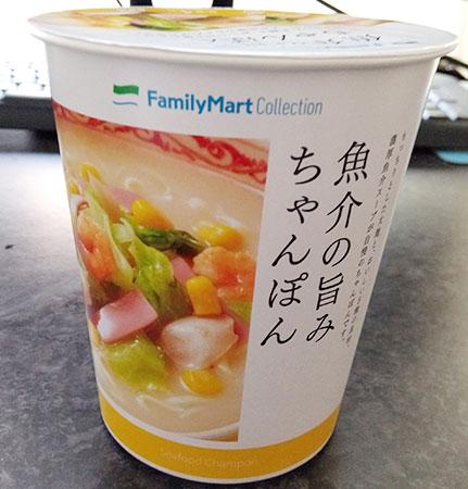 魚介の旨みちゃんぽん(142円)