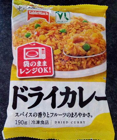 ドライカレー(108円)