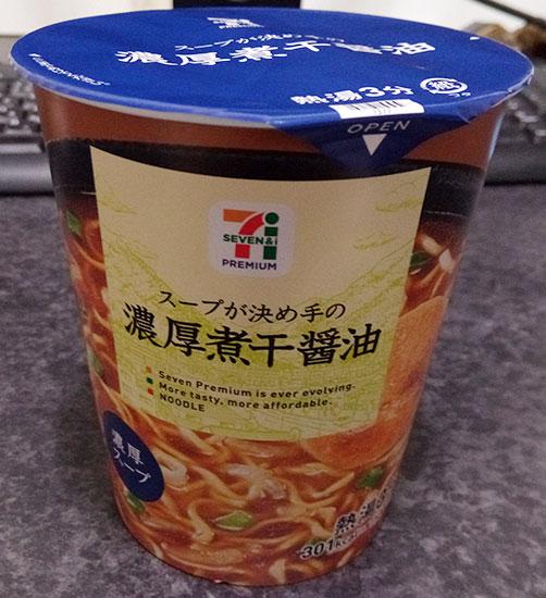 スープが決め手の濃厚煮干醤油(138円)