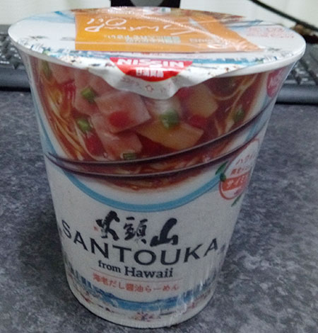 山頭火 ハワイ サイミン(158円)