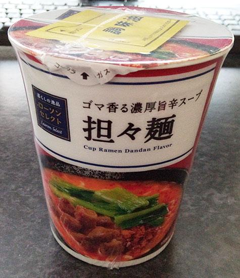 担々麺[ゴマ香る濃厚旨辛スープ](138円)