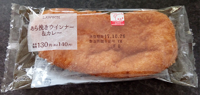 あら挽きウインナー&カレー(140円)