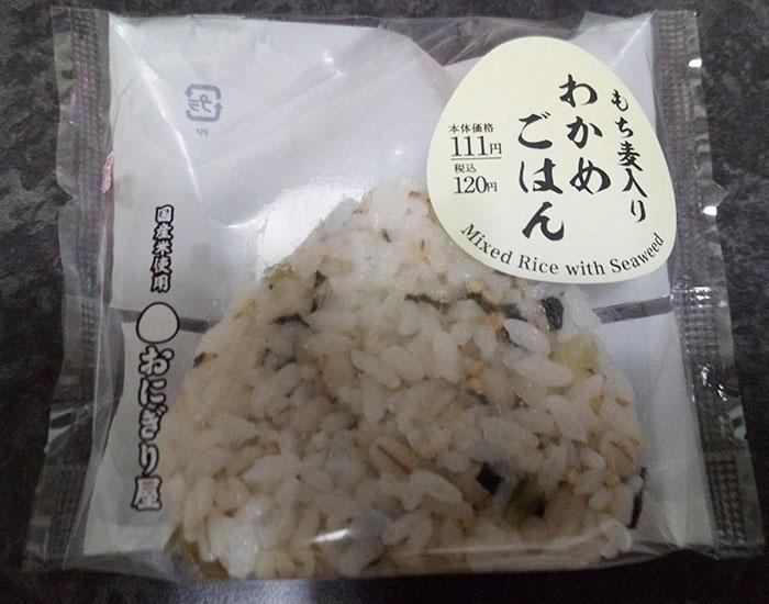 もち麦入り わかめごはんおにぎり(120円)