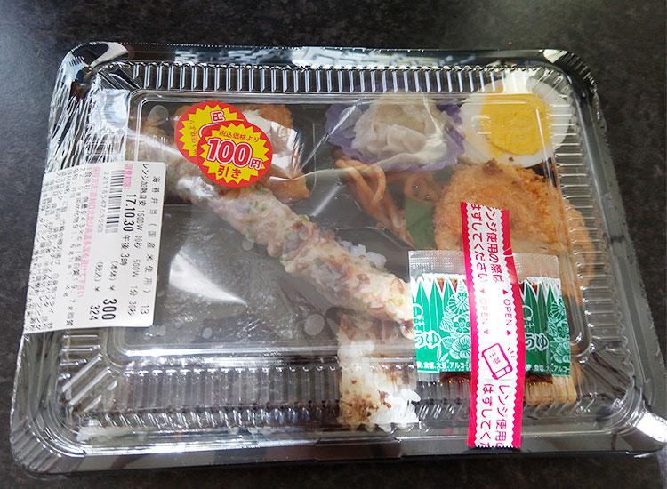 100円ローソン「海苔弁当(324円)」