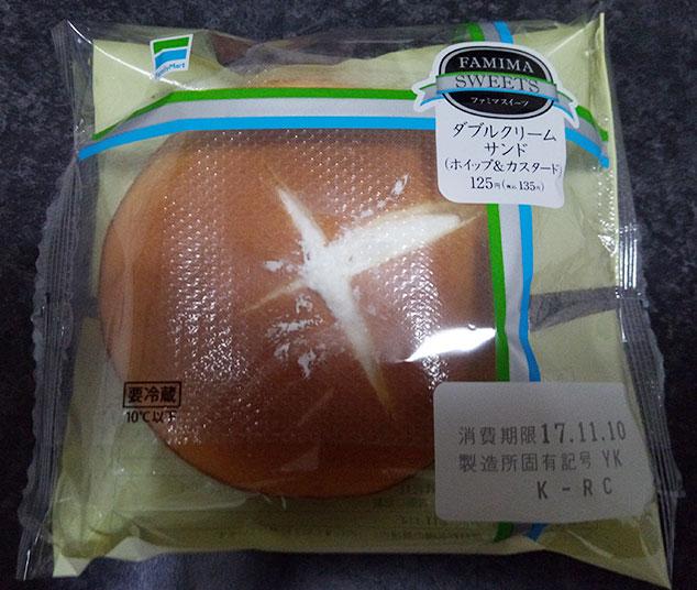 ダブルクリームサンド[ホイップ&カスタード](135円)
