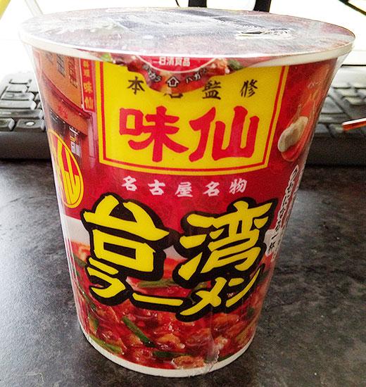 味仙 台湾ラーメン ビッグ(216円)