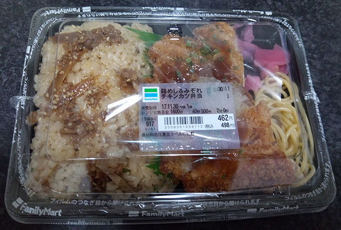 鶏めし&みぞれチキンカツ弁当(498円)