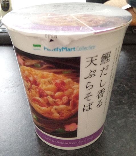 鰹だし香る天ぷらそば(142円)