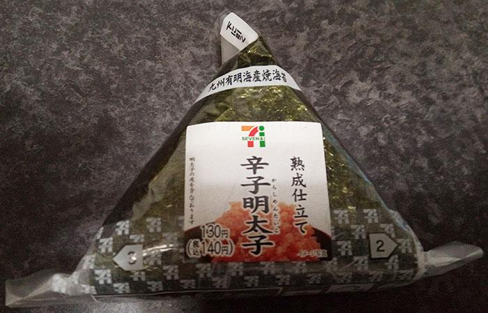 手巻おにぎり 熟成仕立て辛子明太子(140円)