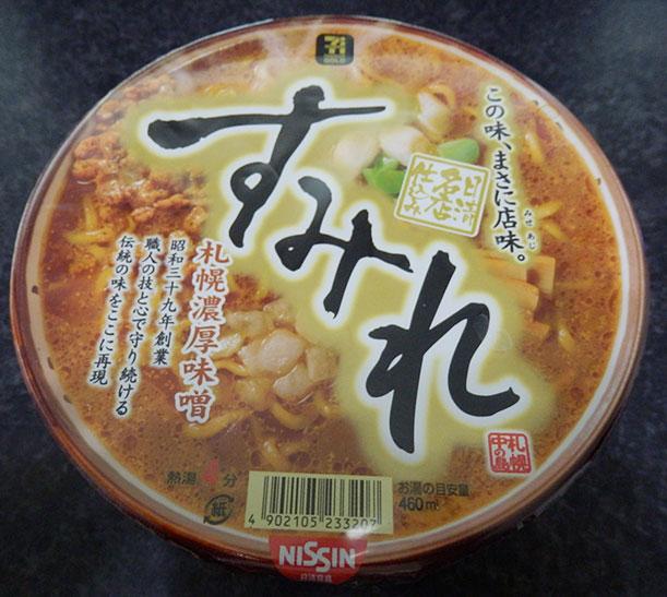 すみれ 札幌濃厚味噌(278円)