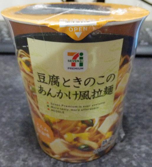 豆腐ときのこのあんかけ風拉麺(138円)