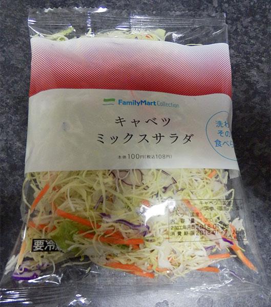 キャベツミックスサラダ(108円)