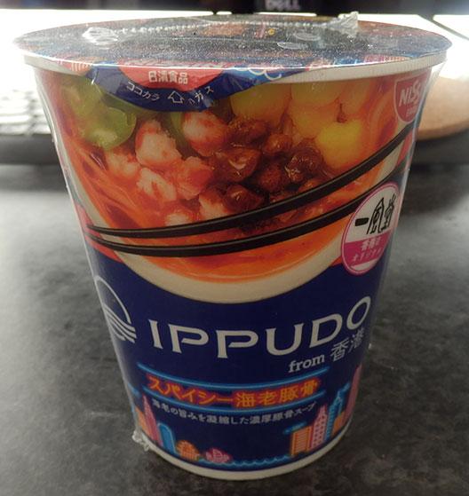 IPPUDO(一風堂)香港スパイシー海老豚骨(213円)