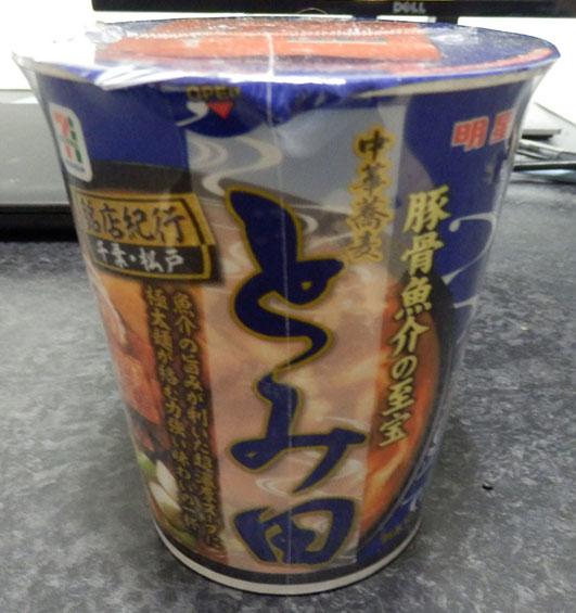 銘店紀行 中華蕎麦 とみ田(213円)