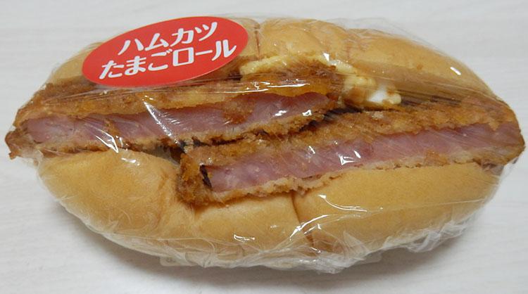 ハムカツたまごロール(215円)
