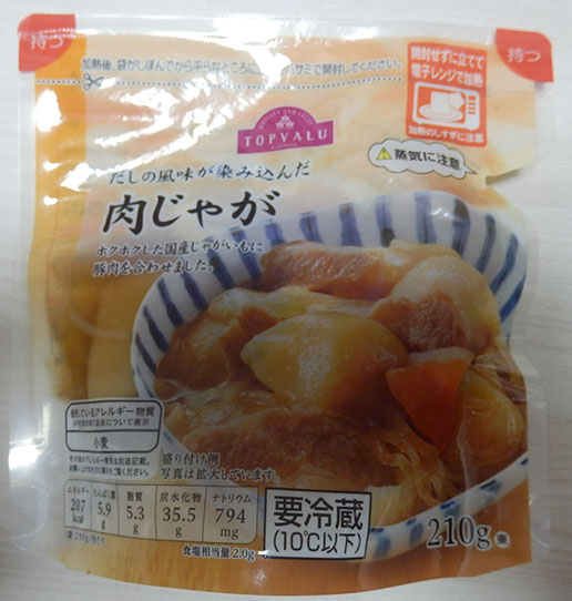 肉じゃが(213円)