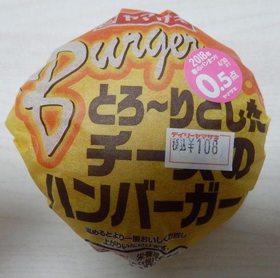 とり~りとしたチーズのハンバーガー(108円)