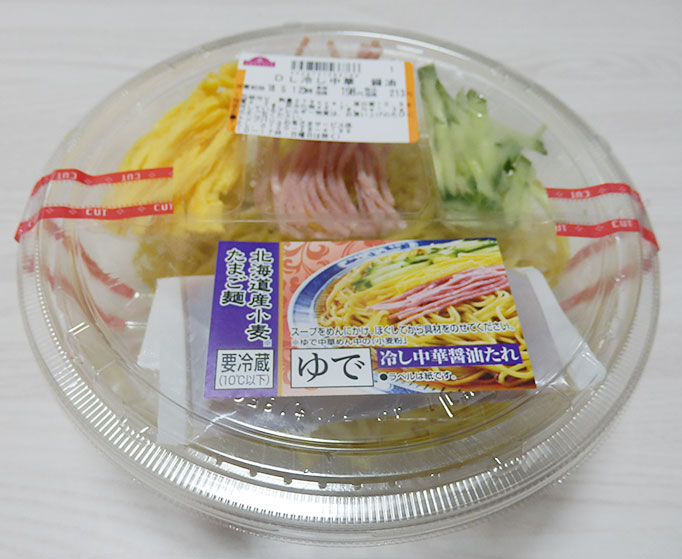 冷やし中華 醤油たれ(213円)