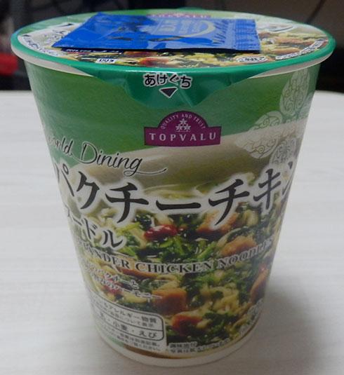 パクチーチキンヌードル(105円)