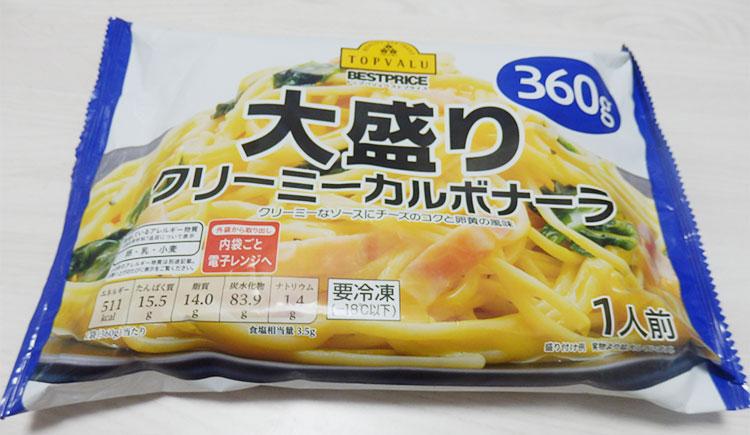 大盛り クリーミーカルボナーラ[360g](148円)