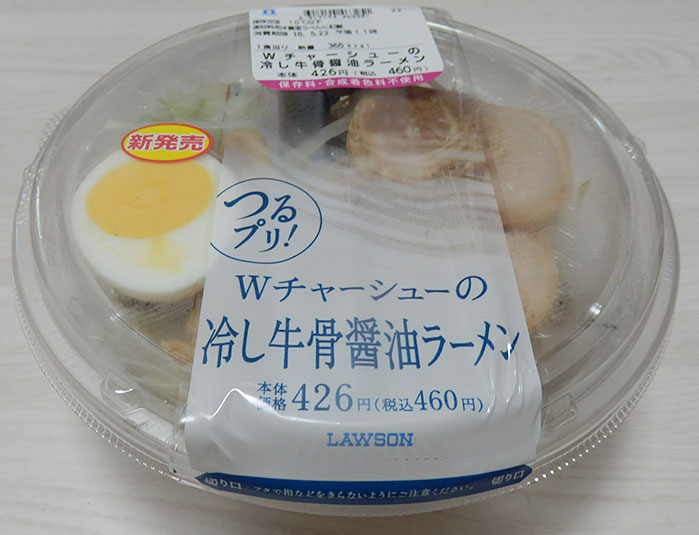 Wチャーシューの冷し牛骨醤油ラーメン(460円)
