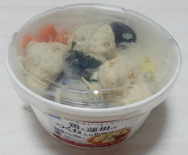 鶏と蓮根のつくね入り和風スープ(398円)