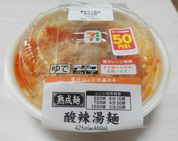 熟成中華麺酸辣湯麺[スーラータンメン](460円)
