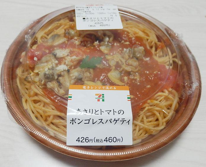 あさりとトマトのボンゴレスパゲティ(460円)