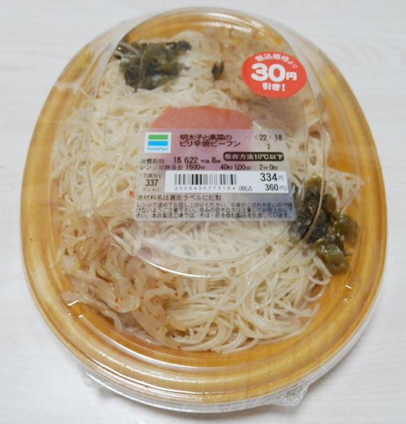 明太子と高菜のピリ辛焼ビーフン(360円)