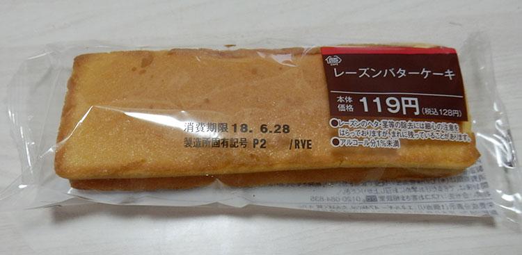 レーズンバターケーキ(119円)
