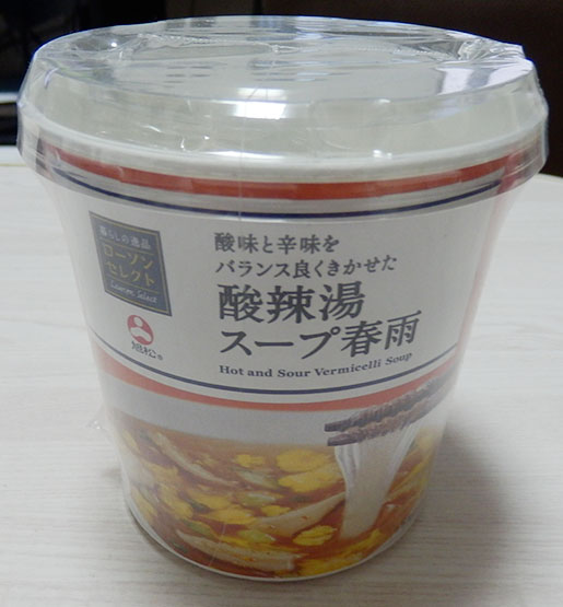 酸辣湯スープ春雨(138円)