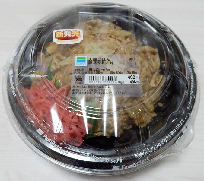 大盛ごはん 豚スタミナ丼(498円)