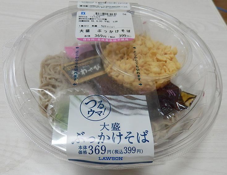 大盛 ぶっかけそば(399円)